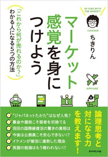 market_book