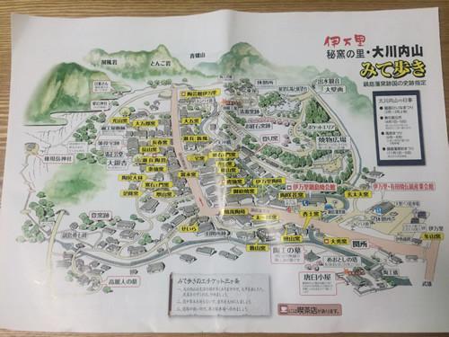 imari_map