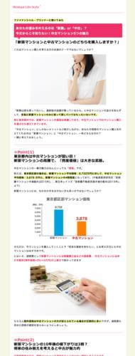 %e3%81%82%e3%81%aa%e3%81%9f%e3%81%ae%e6%9c%9b%e3%81%bf%e3%82%92%e5%8f%b6%e3%81%88%e3%82%8b%e3%81%ae%e3%81%af%e3%80%8c%e6%96%b0%e7%af%89%e3%80%8dor%e3%80%8c%e4%b8%ad%e5%8f%a4%e3%80%8d%ef%bc%9f%e4%bb%8a